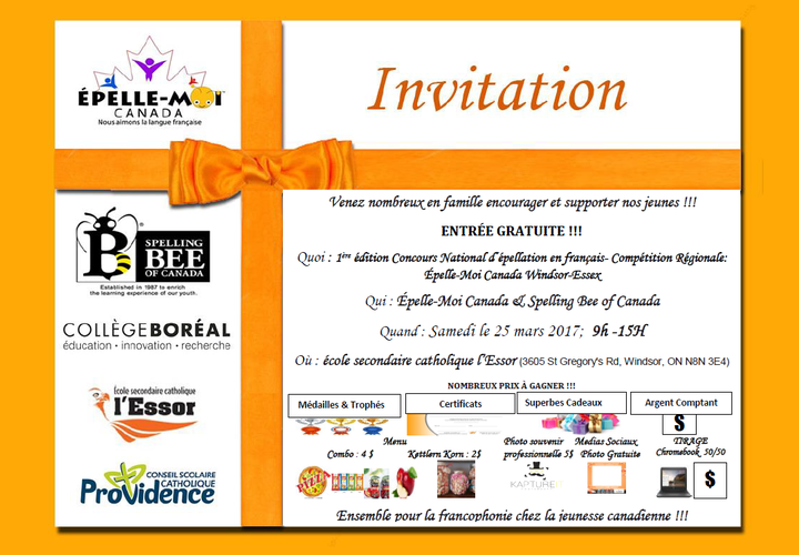 French national spelling bee competition pelle moi for Spelling bee invitation template