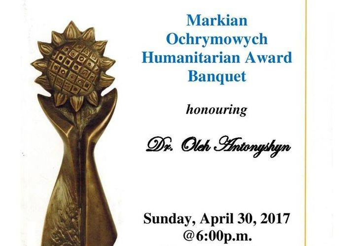 helping hands humanitarian award � elocalpost thornhill