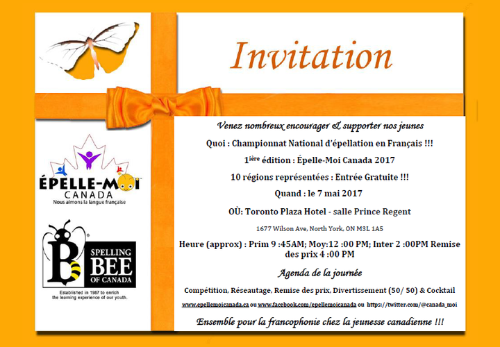 French national spelling bee competition elocalpost toronto for Spelling bee invitation template