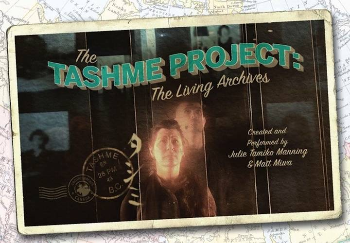 The tashme project lg
